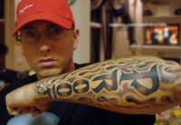 1432198344_eminem-tattoo-proof