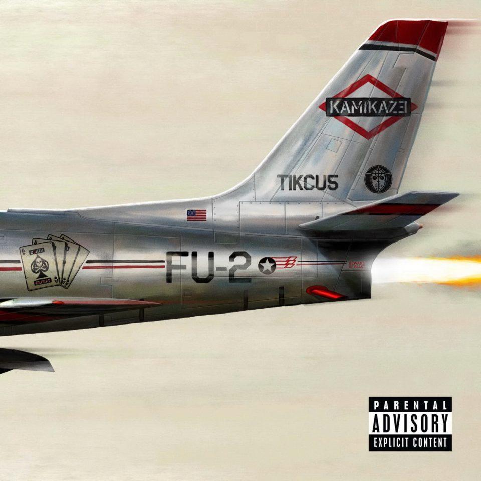 Eminem скачать торрент сборник.
